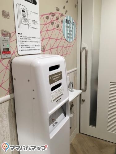 イオンモール岡山店(5階)