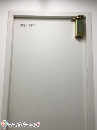 ココネリ(4階)