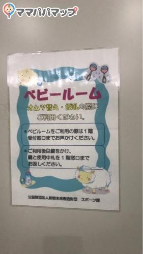 新宿コズミックセンター(1F)