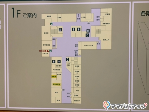 東都文京病院(1F)