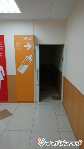 ケーズデンキ 福山店(1F)