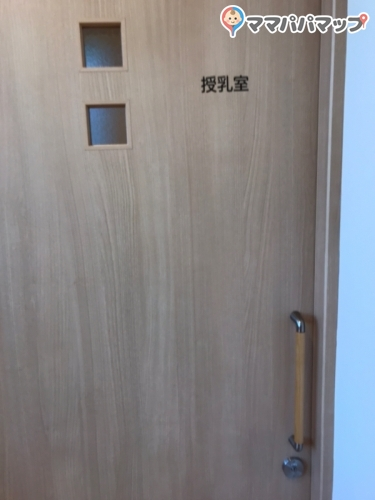 柿崎小児科(1F)