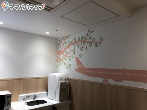 関西国際空港第1ターミナル(2F)