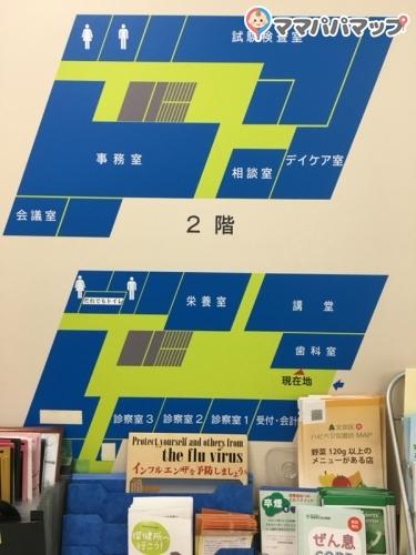 文京保健所保健サービスセンター本郷支所(1F)