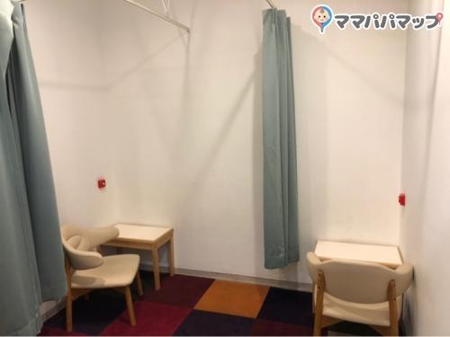 名古屋PARCO(西館 6F オムツ交換室・授乳室)