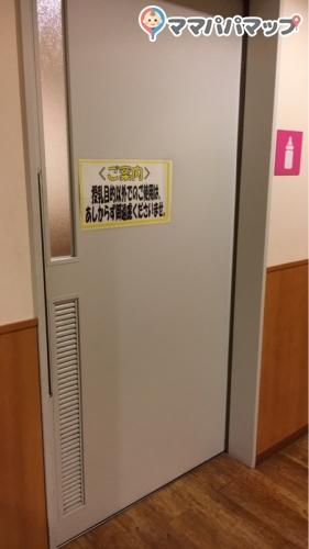 ダイキなんば店(2F)