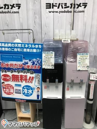 ヨドバシカメラ マルチメディア梅田(5F)
