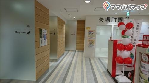 名古屋パルコ(西館6階)