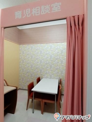 幼児教室ドラキッズ アル・プラザつかしん教室(3F)