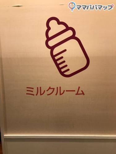 越谷レイクタウン店(kaze 2F)