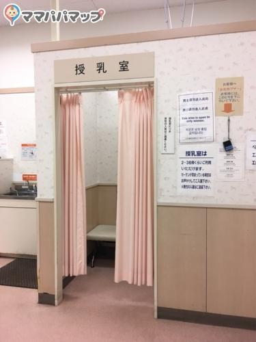 赤ちゃん本舗 甲府昭和イトーヨーカドー店(2F)