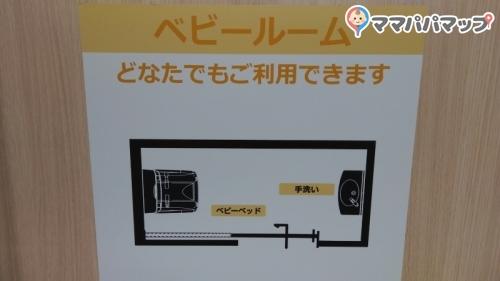 Joshin 堺中央環状店(1F)