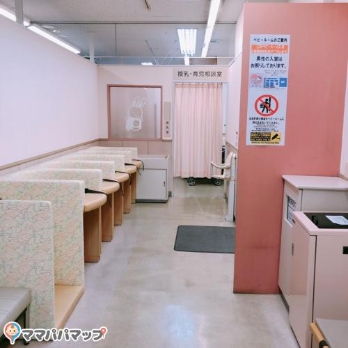 イトーヨーカドー 犬山店(2F)
