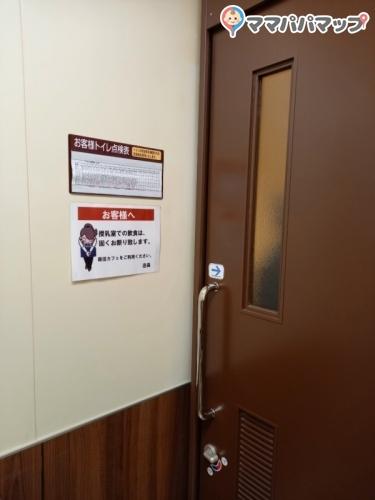 原信 四日町店(1F)