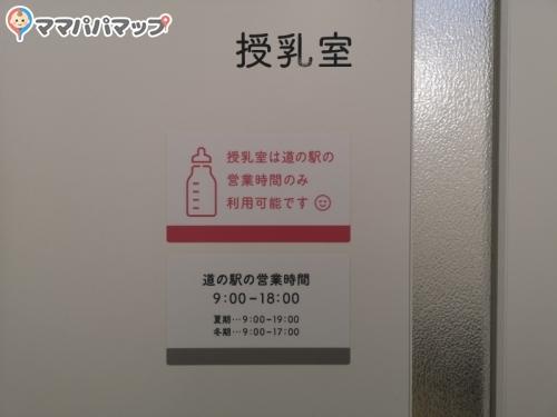 道の駅 のと千里浜(1F)