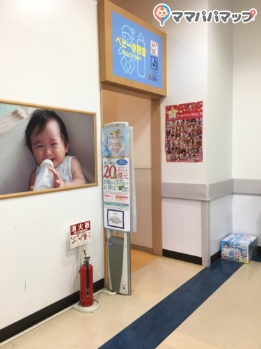 トイザらス・ベビーザらス  京都駅前店(1F)