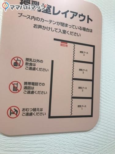 ららぽーと沼津3階
