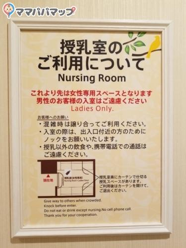 ジョイナス(JOINUS)(3階)