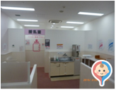 イオン広島祇園店(3F)