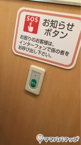 イオンタウン姫路(1F)
