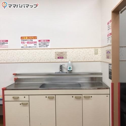 イオン江別店(3F)