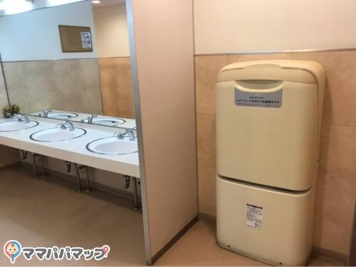 バローホームセンター ミタス伊勢店