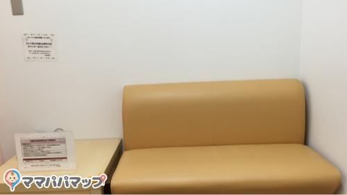 千代田区立四番町図書館(1F)