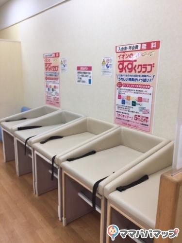 イオン守山店(2階 赤ちゃん休憩室)