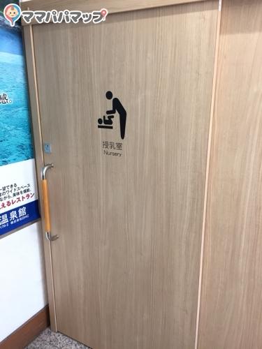 伊豆高原(1F)