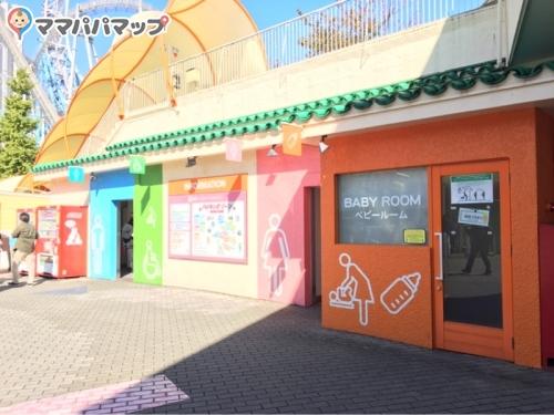 東京ドームシティ アトラクションズ(1F)