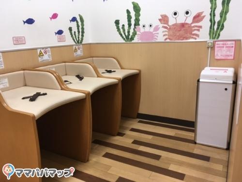 イオン 新瑞橋店(1F)