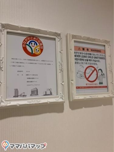 立川グランドホテル(2F)