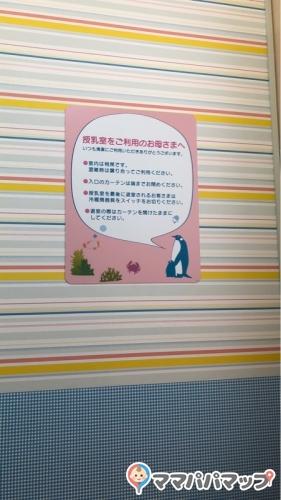 八景島シーパラダイス センターハウス(1F)