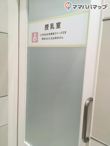 札幌ステラプレイス(6F)