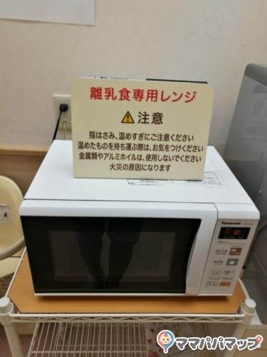イトーヨーカドー 武蔵境店 東館(3F)