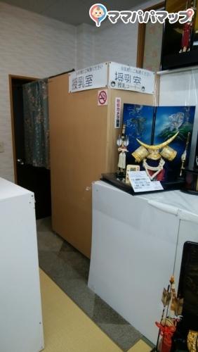 西尾人形センター(1F)