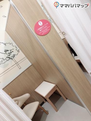 イオンモール松本店(3F)のURL1