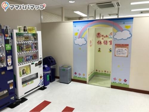 エポカ高根台(2階)