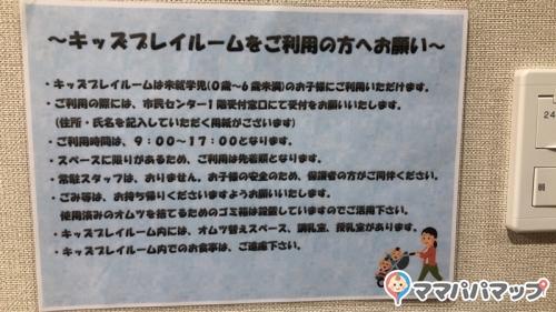 松戸市役所 新松戸支所(1F)