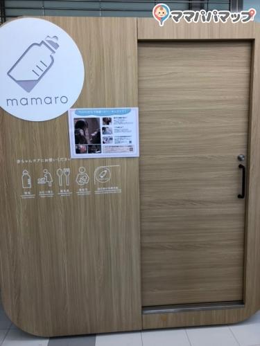 ブックオフ横浜瀬谷南台店(1F)
