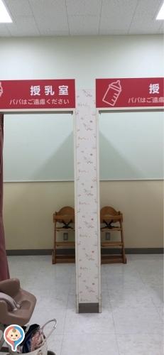 イオンモール八幡東(3F)