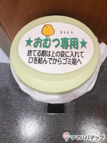 日産サティオ湘南綾瀬店(1F)