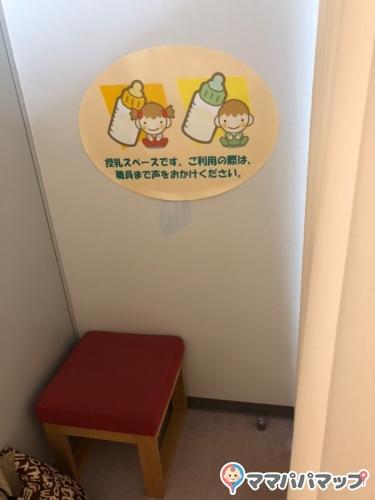 札幌市中央図書館(童話の部屋 内)