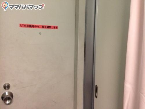 春日井市役所(1F)