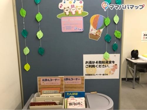 横浜市技能文化会館(4F)