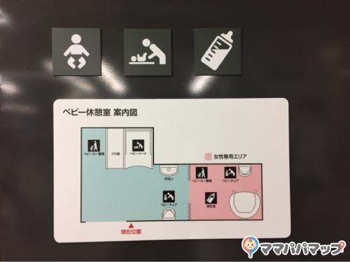 秋葉原駅改札内(1F)