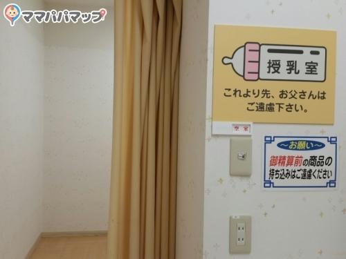 ピアゴ篠木店(2F)