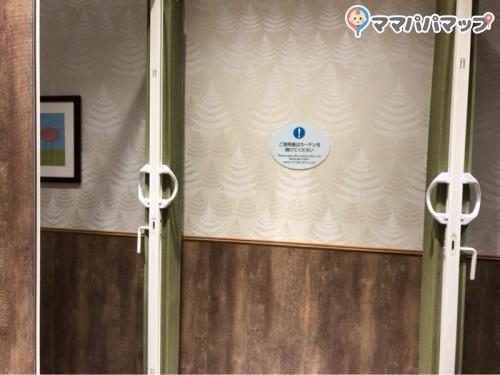 イオンモール神戸南(3F)