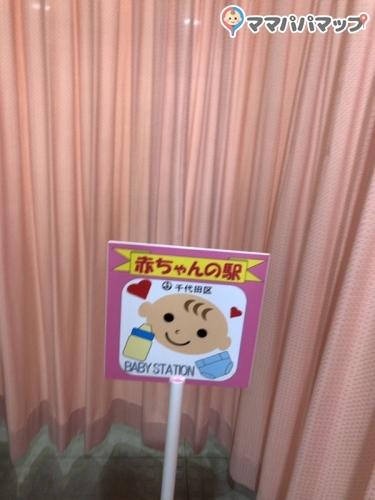千代田区役所 神保町出張所・区民館(1F)