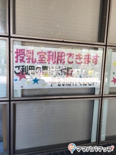 鎌倉生涯学習センター(1F)